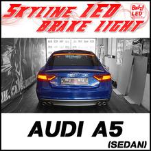 AUDI A5전용 스카이라인 면발광 LED 보조제동등