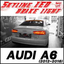 AUDI A6(C6)전용 스카이라인 면발광 LED 보조제동등