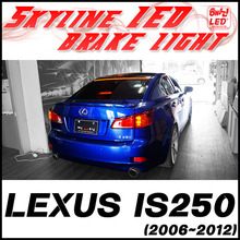 렉서스 IS250(2006~2012)전용 스카이라인 면발광 LED 보조제동등