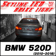 BMW520D전용 스카이라인 면발광 LED 보조제동등