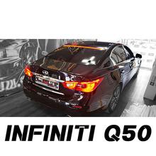 인피니티 Q50전용 스카이라인 면발광 LED 보조제동등